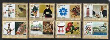 Rwanda 1970 EXPO'70 INTERNATIONAL EXHIBITION OSAKA JAPAN MNH SC # 351-358