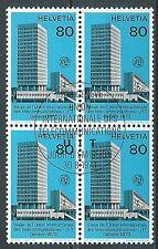 1973 SVIZZERA USATO SERVIZIO NUOVA SEDE UIT A GINEVRA QUARTINA ANNULLO FDC