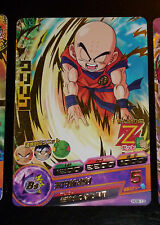 DRAGON BALL Z GT DBZ HEROES PART 9 CARD PRISM CARTE HG9-13 RARE BANDAI JAPAN NM