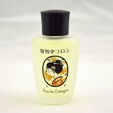 Kyoto Exclusive Maiko Dream Osmanthus eau de cologne 20 mL / 0.67 fl oz