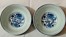 PAIR ANTIQUE CHINESE BLUE&WHITE PORCELAIN BOWLS W/DRAGONS CIRCLING OUTER WALL