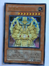 Yu-Gi-Oh! Exxod, Master of The Guard SD7-JP001 Ultra Rare Jap