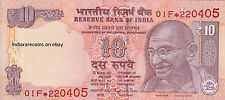 INDIA 2016 10 RS L Inset Rajan Novel Star Replacement Currency Bank Note UNC NEW