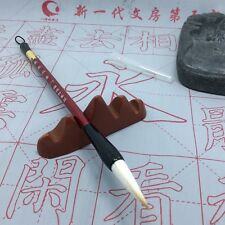 1pcs 1 * 3cm quality brush calligraphy practice of ancient Chinese culture WPE~7
