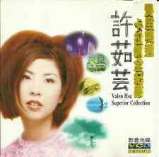Valen Hsu (Xu Ru Yun): Mai Zuo Jing Xuan Karaoke [Superior Collection]       VCD