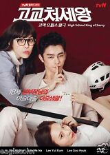 King of High School Life Conduct Korean Drama - Excellent English & Quality!