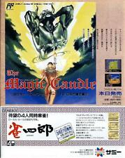 The Magic Candle The Golf '92 Famicom 1992 JAPANESE GAME MAGAZINE PROMO CLIPPING
