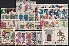 CZECHOSLOVAKIA 1980, COMPLETE YEAR SET STAMPS, **MNH**