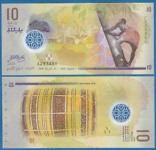 Maldives 10 Rufiyaa P New 2015 (2016) Polymer UNC Low Shipping! Combine FREE!