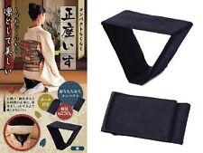 Japanese SEIZA Compact Chair/Wabisabi/Bushido/Samurai/Kimono/Sadou/Kadou/Japan