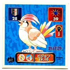 POKEMON STICKER Carte JAPANESE 50X50 1995 NORMAL N° 017 Roucoups Pidgeotto