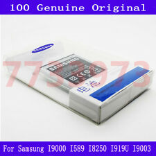 Original Battery For Samsung I9000 I589 I8250 I919U I9003 EB575152LU 1650mAh NEW