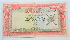 OMAN: 1 Rial since 1977 in F Condition. Collectible banknote. Serial: 1/8 488186