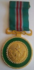 Libya Arab Jamahiriya Order Grand Conqueror 40 Year Breast Medal Badge Qaddafi