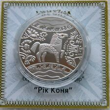 YEAR of the HORSE Ukraine Silver Proof 2014 Coin & jewels Chinese Lunar Calendar