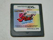 Viewtiful Joe: Double Trouble (Nintendo DS, 2005) DSi Japan