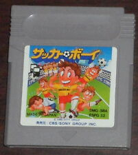 Nintendo Game Boy. Soccer Boy (JP) DMG-SBA