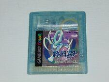 Game Boy Color JAP: Pokemon Crystal (cartucho/cartridge)