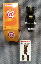 bearbrick be@rbrick series 3 nike 100% rare artist HF medicom 1/96 1.04% secret