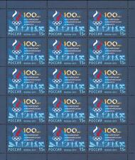 RUSSIA 10TH ANNIV OF OLYMPIC COMITEE 2011 FULL SHEET MNH R971