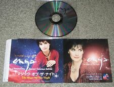 ENYA Japan PROMO ONLY CD w/picture sleeve nr MINT official MORE ENYA CDs LISTED!