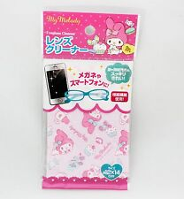 New My Melody Cleaning Cloth for Cell Phones Glasses Cameras, Sanrio Free Ship