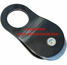 BOGBUSTER SNATCH BLOCK 10000 kg WINCH ROPE CABLE PULLEY 4X4 4WD RECOVERY STRAP