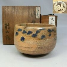 H629: Japanese old pottery ware tea bowl with sign of great Kenzan Ogata.