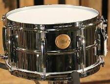Pearl Limited Edition Steel Snare Drum 7x13  STE1370S