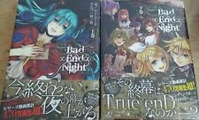 "VOCALOID ""Bad ∞ End ∞ Night"" Vol. 1-2 w/ Plastic Cover Miku"