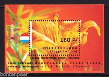 NVPH 1604 BLOK NATUUR EN MILIEU BLOEMEN 1994 POSTFRIS CAT.WRD. 3,00 EURO