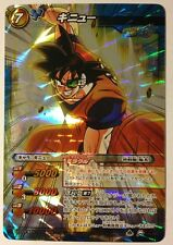 Dragon Ball Miracle Battle Carddass DB09-85 MR BB Captain Ginyu Booster Box vers