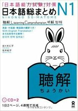For JLPT  NIHONGO SO-MATOME N1  N1 Listening comprehension+CD (English/Korean/Ch