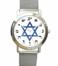 Hebrew Numbers Brushed Chrome Watch Has Star of David & S.S. Steel Mesh Band