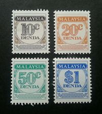 Malaysia Postage Due Stamp 1986 (stamp) MNH