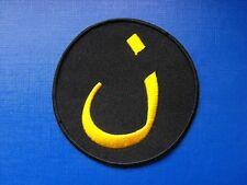 écusson brodé insigne tissu patch religieux soutien aux chrétiens d'Irak ن
