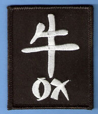 CHINESE NEW YEAR CALENDAR YEAR OF OX IRON ON PATCH