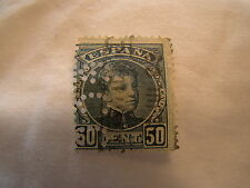 Spain Stamp 1900 05 Scott 283 A35  Green Perferated Alfonso 50 Cent