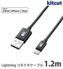 CABLE ELECOM JAPONAIS JAPANESE Câble Chargeur Lighting Apple iPhone iPad 1.2M