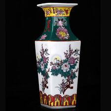Hand-painted Chinese Quartet  peony & bird Porcelain Vase w Qian Long Mark