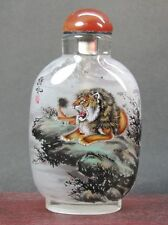 Chinese Lion Inside Hand Painted Glass Snuff Bottle:Gift Box