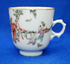 18THC ANTIQUE CHINESE FAMILLE ROSE HAND PAINTED FIGURES PORCELAIN CUP MARKED