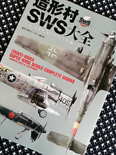 ZOUKEI-MURA SUPER WING SERIES COMPLETE WORKS Shinden Ta152 Skyraider Great Book!