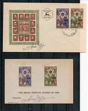 Israel Scott #35-36 New Year FDC and Presentation Card Signed Szyk!!