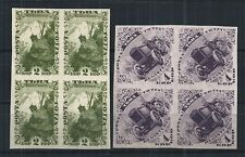USSR TANNU TUVA 1934 BLOCK OF 4 IMPERF ** MNH REGISTERED OLD CAR OLD TIMER