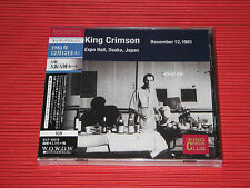 KING CRIMSON Collectors' Club 1981, 12/12, Expo Hall, Osaka JAPAN CD
