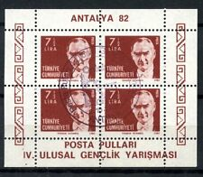 Turkey 1982 SG#MS2795 Antalya Stamp Exhibition Cto Used M/S #A35764