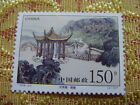 Nice Chinese Stamp For Your Collection - YAN DI LING LING MU