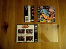 Shin-Oh-Ken (Ragnagard) Neo Geo CD NGCD JAP