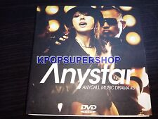 Lee Jun Ki Hyo Ri Park Bom Anycall Music Drama #3 Promo CD Great Joon Gi 2NE1